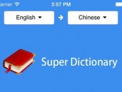 Super Dictionary 1.0 Screenshot