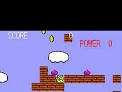 Super Dobey 1.1.8 Screenshot