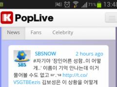 Super Junior (KPopLive) 2.0 Screenshot