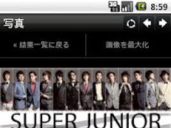 Super Junior Mobile 1.0.3 Screenshot
