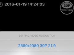 SuperEye 1.0.2 Screenshot