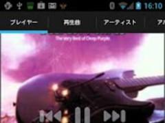 SuperLoud Trial2, Audio Player 1.0.3 Screenshot