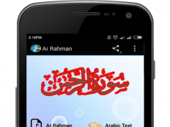 Surah Ar Rahman ( Beautiful ) 1.0.0 Screenshot