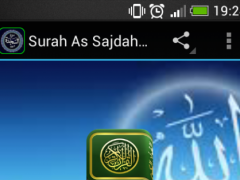 Surah As Sajdah MP3 1 0 Free Download