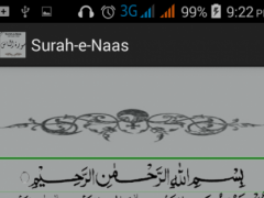 Surah Nas with Audio/Mp3 1 0 Free Download