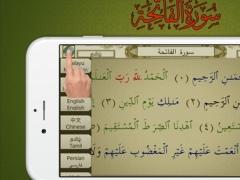 Surah No. 67 Al-Mulk 1.0 Screenshot