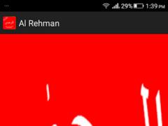 Surah Rehman in Audio/Mp3 1 1 Free Download