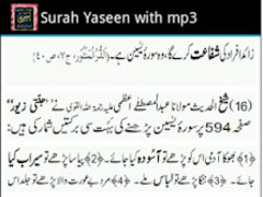 Surah yaseen with mp3 1. 9 free download.