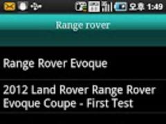SUV Range Rover 1.0 Screenshot