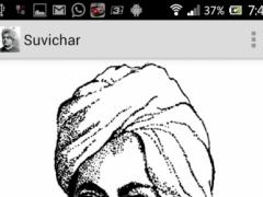 Swami Vivekananda - Suvichar 1.0 Screenshot