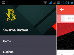 Swarna Bazaar 1.0.2 Screenshot
