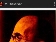 Swatantryaveer Savarkar 1.01 Screenshot