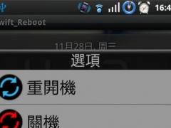 Swift Reboot 1.9 Screenshot