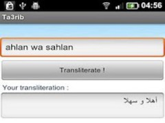 Ta3rib 1.1 Screenshot