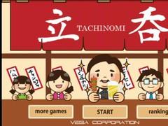 Tachinomi 1.5.3 Screenshot