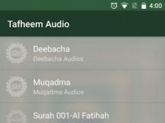 Tafheem ul Quran : Urdu Audio 1.0.1 Screenshot