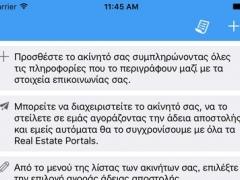 TafPiPro 1.0 Screenshot