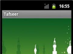 Tafseer ibn Kathir n Quran  Screenshot