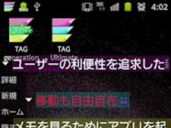 TAG generation 1.2.1 Screenshot