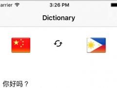 Tagalog Chinese Translator - Translate Free Download