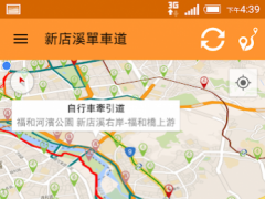 Taipei Bike Lane 1.091 Screenshot