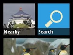 Taipei Fever: Tour Guide (Eng) 2.0 Screenshot