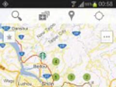 Taipei Starbucks + 1.0.3 Screenshot