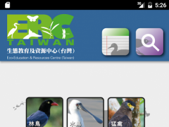 Taiwan Birds 1.0.3 Screenshot