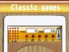 Taiwan Pinball 2.33 Screenshot