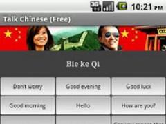 Talk Chinese (Free) 1.2 Screenshot
