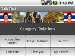 Talk Thai (Free) 1.0 Screenshot