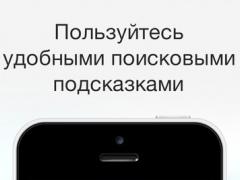TAM.BY: каталог кафе, ресторанов, салонов красоты, клубов Минска и других городов Беларуси 2.1.2 Screenshot