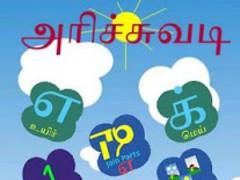 Tamil Alphabets Lite 1 0 Free Download