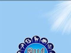 Tamil Astrology 1.0 Screenshot