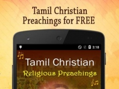 Tamil Christian Preachings 1.0.0.2 Screenshot
