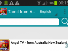 Tamil from AustraliaNewZealand 1.0.5 Screenshot