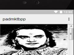 Tamil MKThyagaraja Songs Audio 1.0 Screenshot