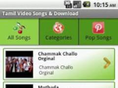 Tamil Movie Video Songs 1.0.0 Screenshot