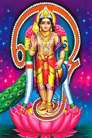 Tamil Murugan Songs Of Tms 1 0 Free Download