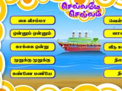 Tamil Nursery Rhymes- Video 12 1.3 Screenshot