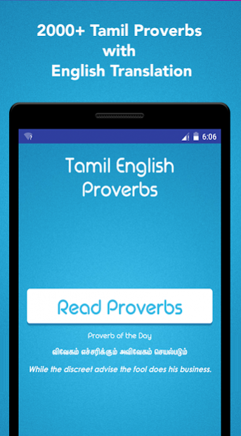 Tamil Proverbs With English 17 Free Download