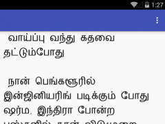 Bedtime Stories In Tamil