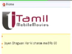Tamil.Telugu new movies 1.0 Screenshot