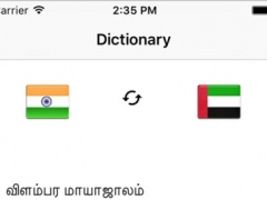 Tamil to Arabic Dictionary - Translate Arabic to Tamil Dictionary 1.0 Screenshot