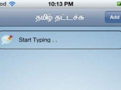 Tamil Typing 1.0 Screenshot