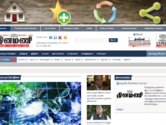 Tamilnadu News : Tamil News 3.5 Screenshot