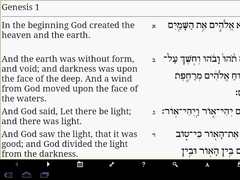 Tanach Bible - Hebrew/English  Screenshot