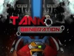 Tank Generation 1.0 Screenshot