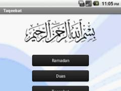 Taqeebat 2.8 Screenshot