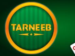 Tarneeb from Lebanon 2.3.1 Screenshot